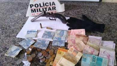 Photo of PM de folga rende ladrão e recupera dinheiro roubado de comércio no Ramos