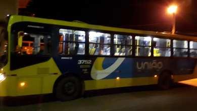 Photo of Dupla intercepta ônibus e tenta matar motorista a tiros no Nova Viçosa