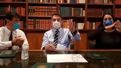 Photo of Primeiro exame de Bolsonaro teria testado positivo para coronavírus