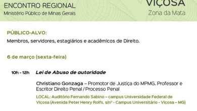 Photo of MP promove evento aberto ao público em Viçosa sobre Lei de Abuso de autoridade