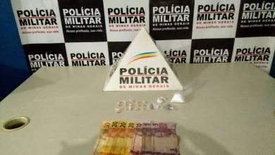 Photo of Casal é preso na Vila Alvarenga em Ponte Nova por tráfico de drogas