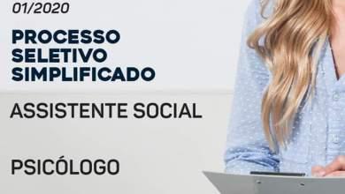 Photo of Prefeitura de Ubá divulga processo seletivo para contratação de assistentes sociais e psicólogos