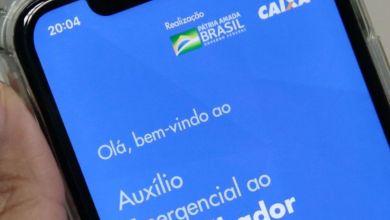 Photo of Governo vai aceitar pagar mais duas parcelas de R$ 600 do auxílio emergencial
