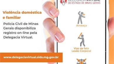 Photo of Delegacia Virtual tem opção de registro de violência doméstica e familiar