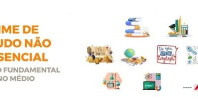 Photo of Educação disponibiliza conteúdos complementares para rede pública de ensino