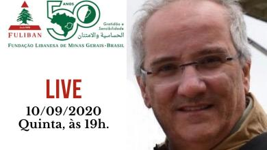 "Foto de Fuliban realiza live sobre o ""Direito Libanês"""