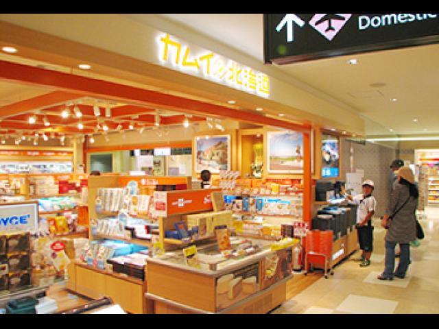 引用:http//www.mediamagic.co.jp/sapporo_coupon/store_info.php?gc\u003d24\u0026g\u003d30\u0026id\u003d63.  場所 新千歳空港