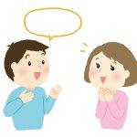 フシコス「神宿るオリーブオイル」の口コミはどう?お得な購入方法とは?