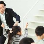 探究学舎の体験入学の方法は?授業料や春期・夏期講習について調査!【情熱大陸】