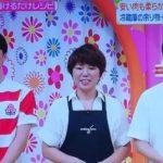 漬けおきレシピの遠藤香代子の料理教室はどこ?時短料理がすごい!【ヒルナンデス】