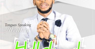 Mackiel Ezekiel – Halleluyah