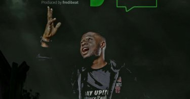 Download Music: Way Up Mp3 By Prince Paul