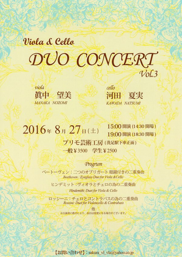 Viola & Cello DUO CONCERT Vol.3