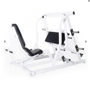 Promaxima Seated Leg Press PL-66A