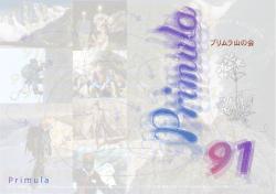 vol.91 2013.07.03発行 pdf 5.9 MB