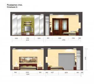 primus-personal-design-YF23-10