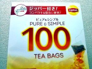 紅茶のティーバッグ