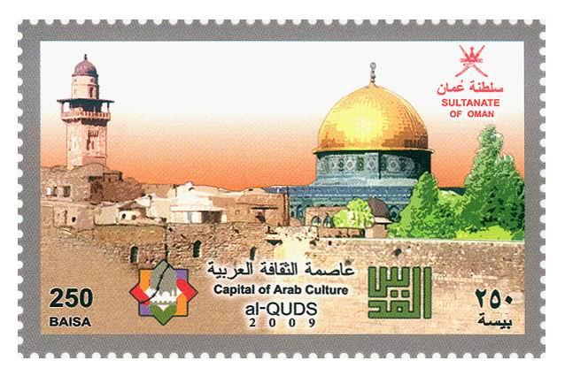 زيارة لمعرض الطوابع البريدية  (2/4)