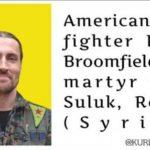 Prva američka žrtva rata u Siriji