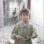 Saudijska Arabija bombardovala centar za slepe i svečanu dvoranu u glavnom gradu Jemena