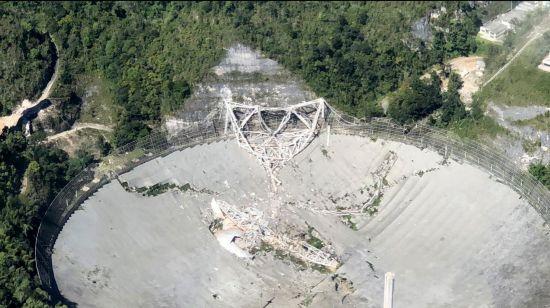Arecibo Radio Telescope Collapse, Initial Reports And Analysis Arecibo-after-Boston-Globe