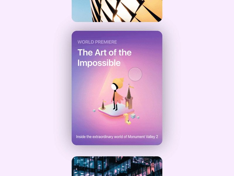 Card on iOS 11