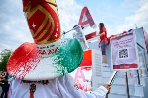 FIFA 2018 Лужники