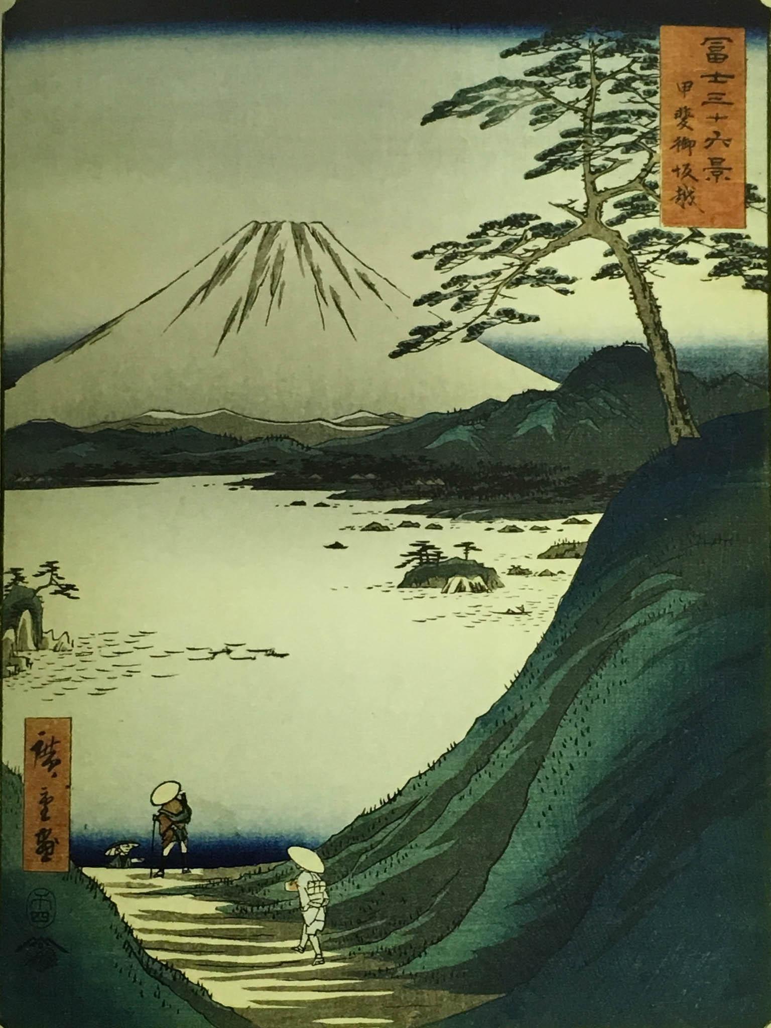Hiroshige 1 Fuji from the Misaka Pass in Kai Province