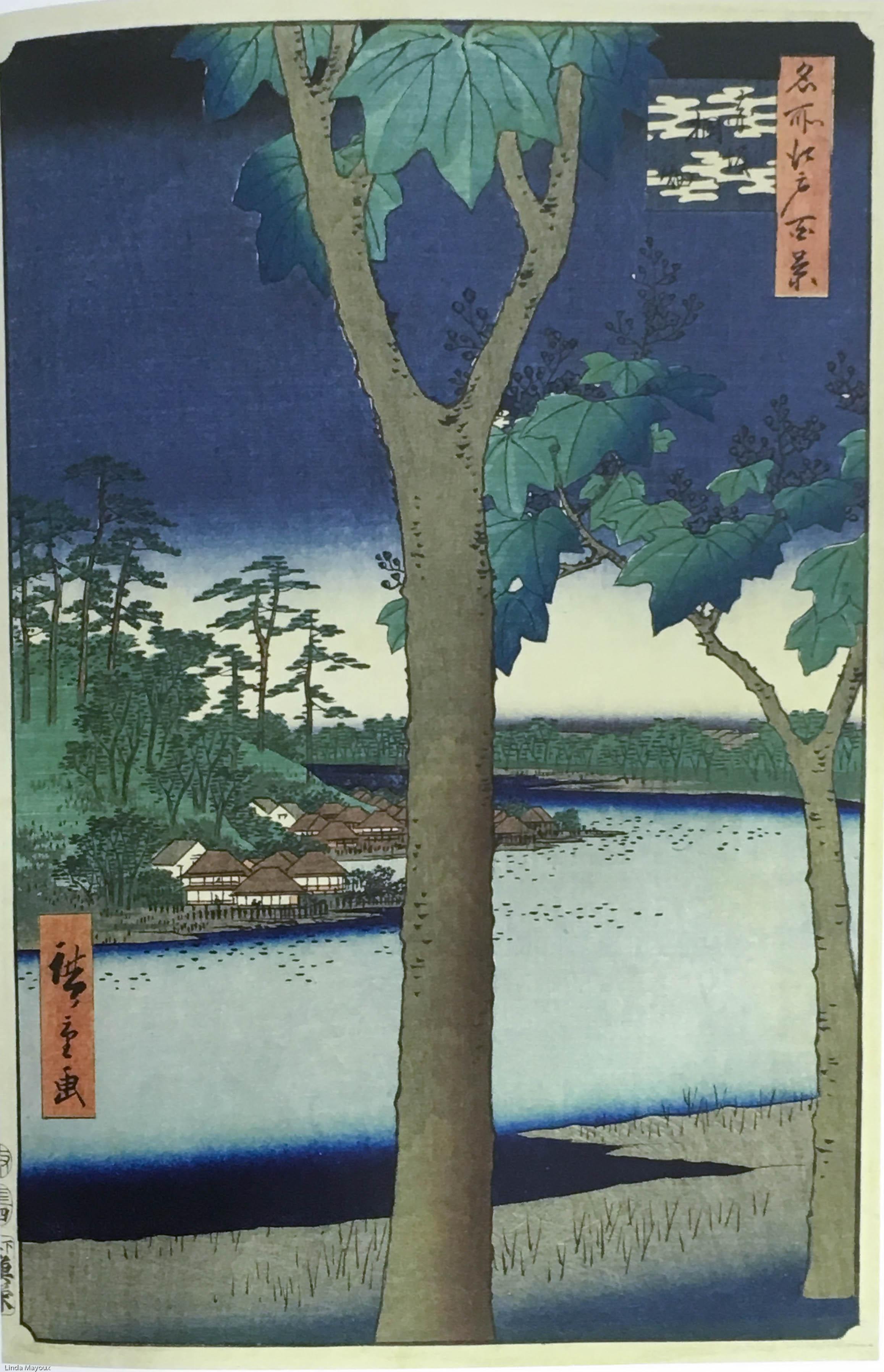 Hiroshige 3 The Paulownia Plantation at Akasaka