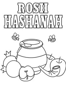 Free Printable Color Your Card Rosh Hashanah Cards, Create