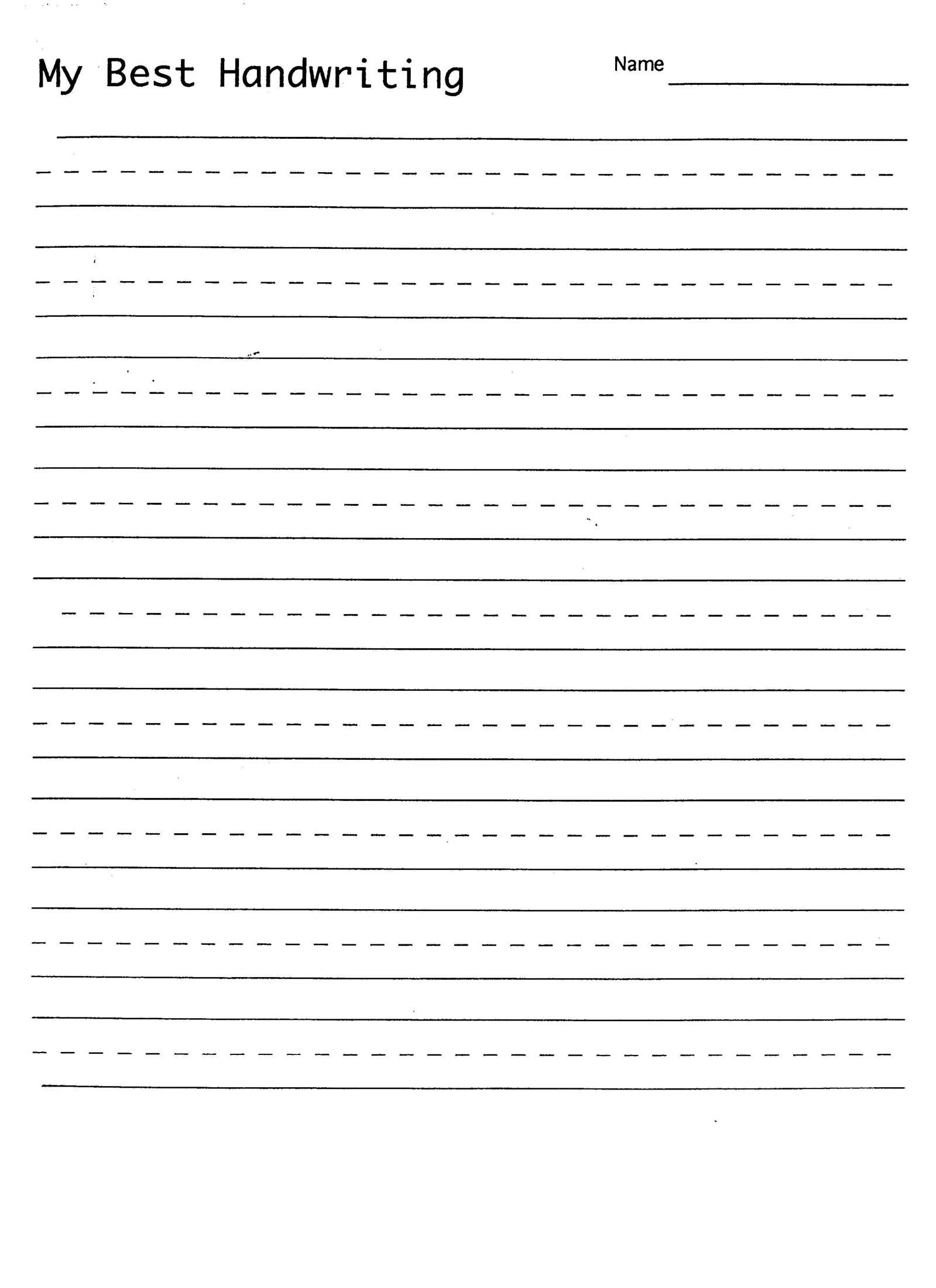 Primary Handwriting Paper