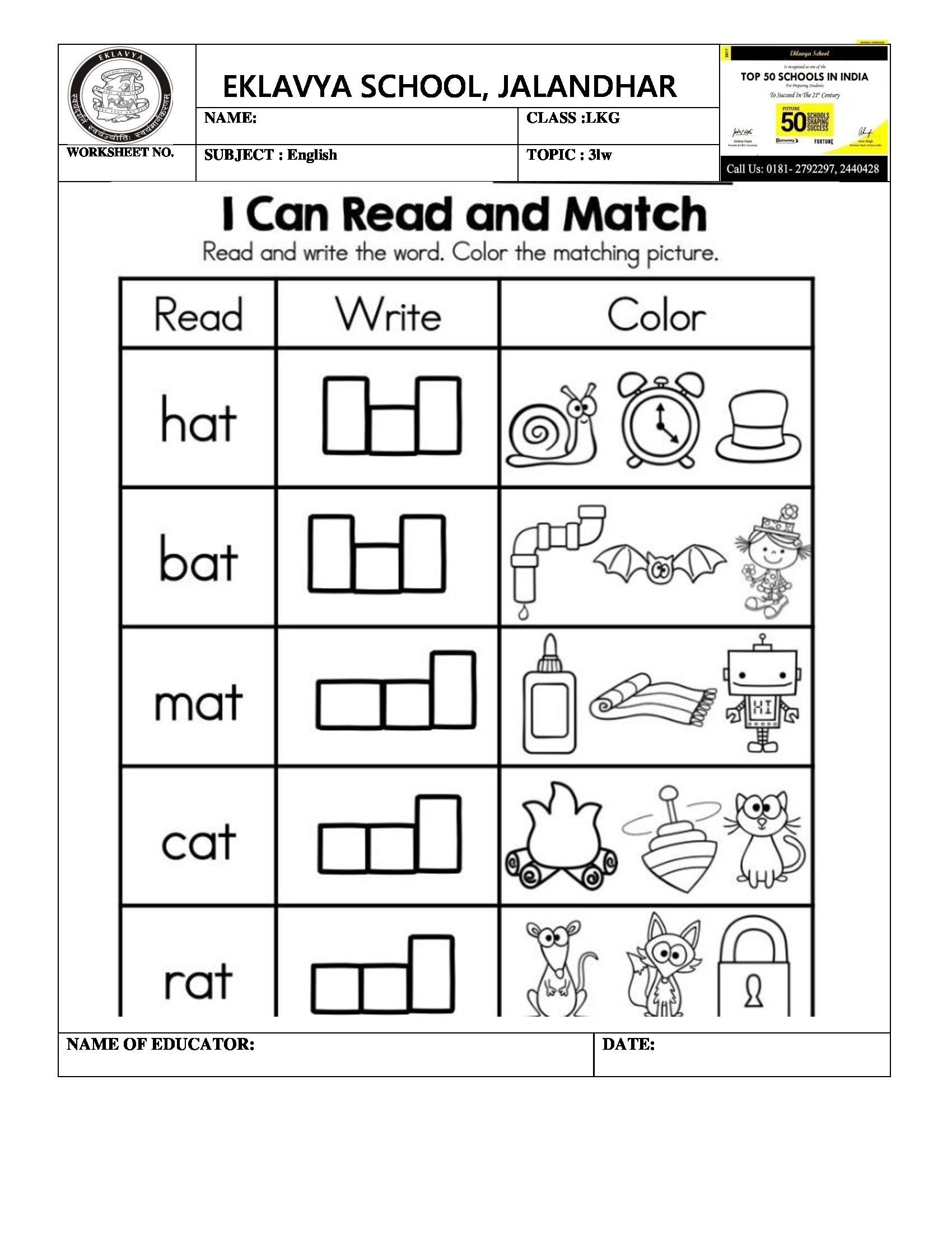 Math Worksheet Free Primary Worksheets Christmas Math