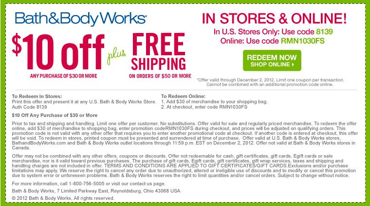 shipping promo code free