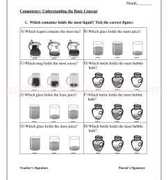 Measurement Worksheet \u0026 Games For Kids   PrintablEducation [ 2200 x 1700 Pixel ]