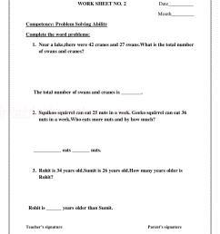 Math Practice Worksheets for 2nd Grade   PrintablEducation [ 2200 x 1700 Pixel ]