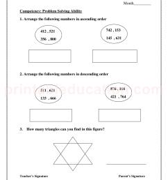 Mathematics Worksheets For Class 3 Kids   PrintablEducation [ 2200 x 1700 Pixel ]