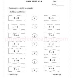 Grade One Mathematics Worksheet For Kids   PrintablEducation [ 2200 x 1700 Pixel ]
