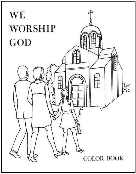 Church 64195 Buildings And Architecture Printable Coloring Pages