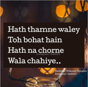 Islamic Quotes In Hindi Wallpapers Whatsapp Status Islamic Hindi 2019 Printable Calendar