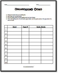 Dictionary Skills Worksheet  Guide Words | A to Z Teacher ...