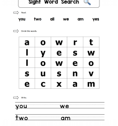 Sight Words Practice Word Search: you [ 1834 x 1416 Pixel ]