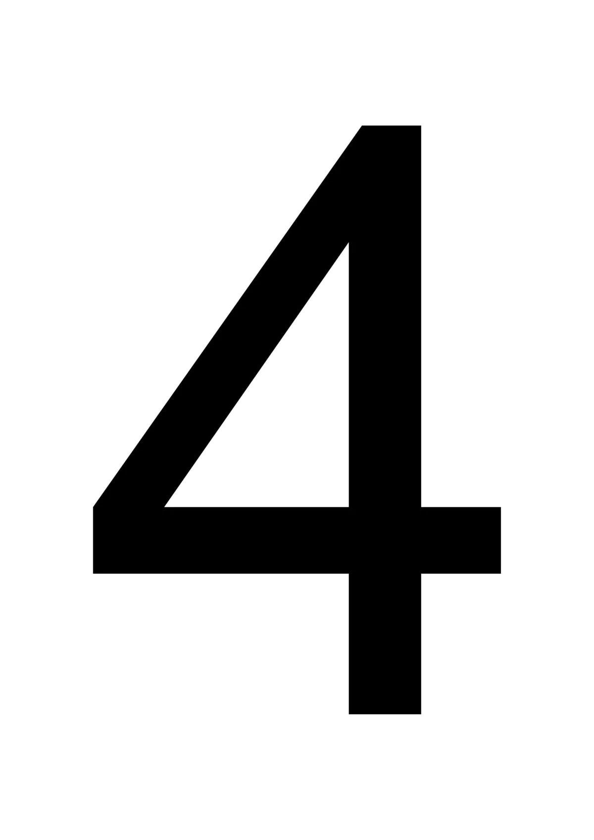 Top Free Large Printable Numbers