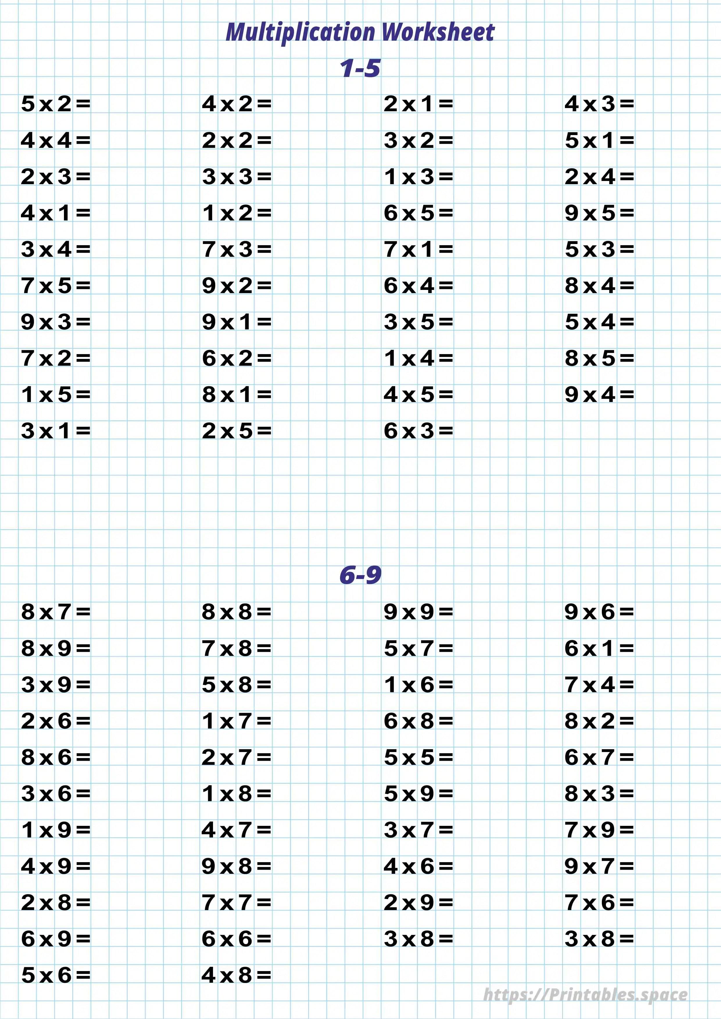 Printable Multiplication Worksheet