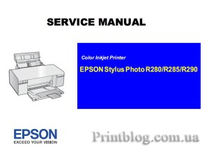 Service manual EPSON Stylus Photo R280, R285, R290