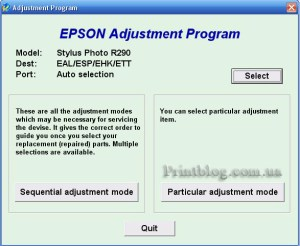 Adjustment program Epson Stylus Photo R290_RX610