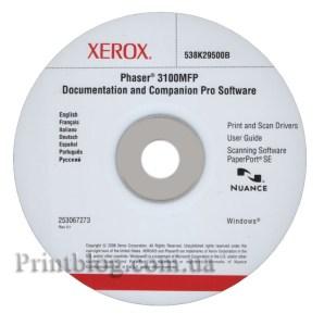 Оригинальный диск с драйверами Xerox Phaser 3100 MFP