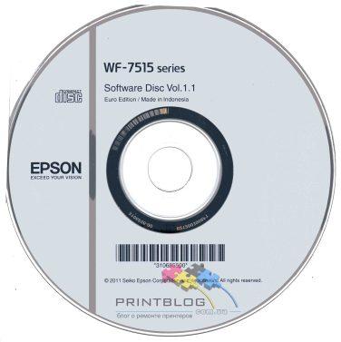 Скачать установочный диск Epson wf7515