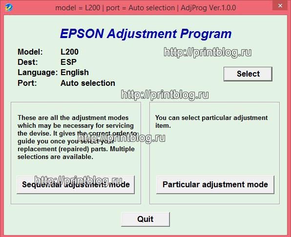 Adjustment program Epson L200