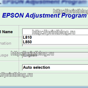 Adjustment program L810, L850