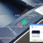 proshivka-xerox-phaser-3020